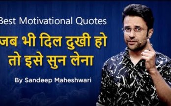 est Inspirational Quotes in Hindi